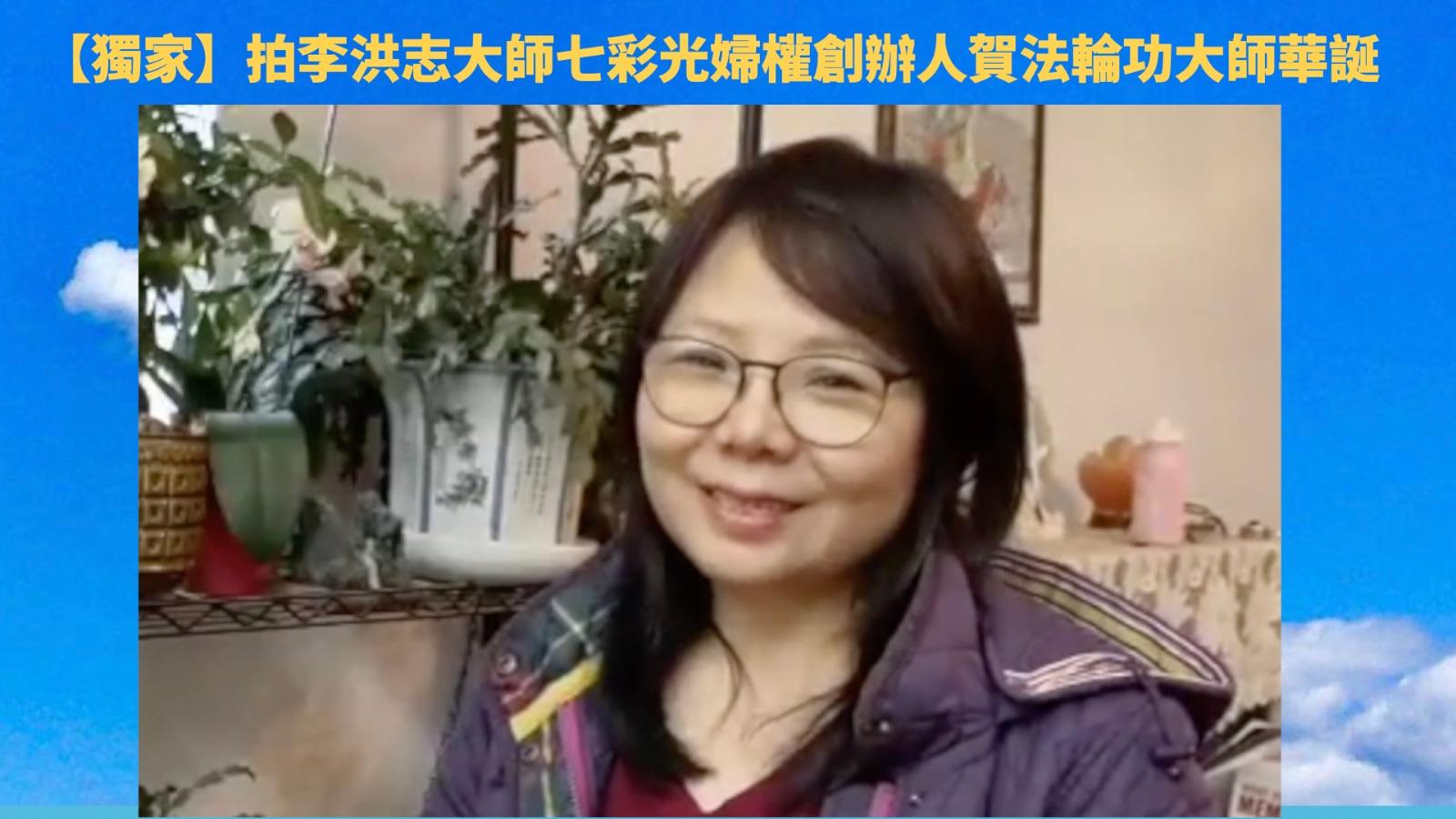 「中國婦權」組織創辦人、多年擔任華語媒體新聞編輯的張菁。(大紀元製圖)