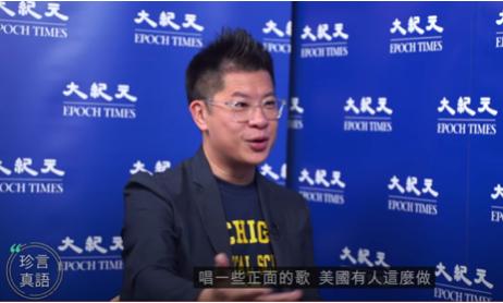 李兆富接受「珍言真語」採訪,提到他對林夕歌曲被大陸改編的看法。(影片截圖)