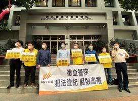 新民主同盟抗議西九龍警區警員違法 警方拒絕接信