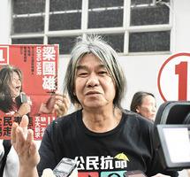 同行十載「長毛」梁國雄陳寶瑩拉埋天窗