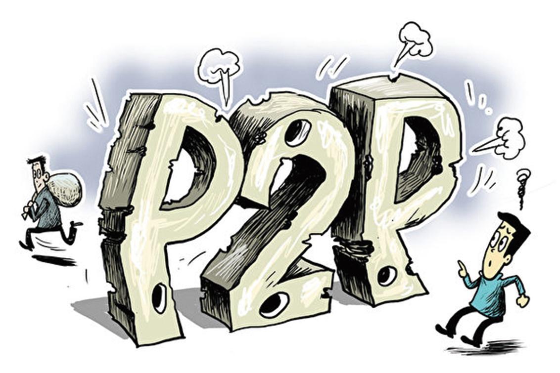 廣東「P2P四巨頭」之一的小牛在線5月9日宣佈退出網貸行業。(大紀元資料室)