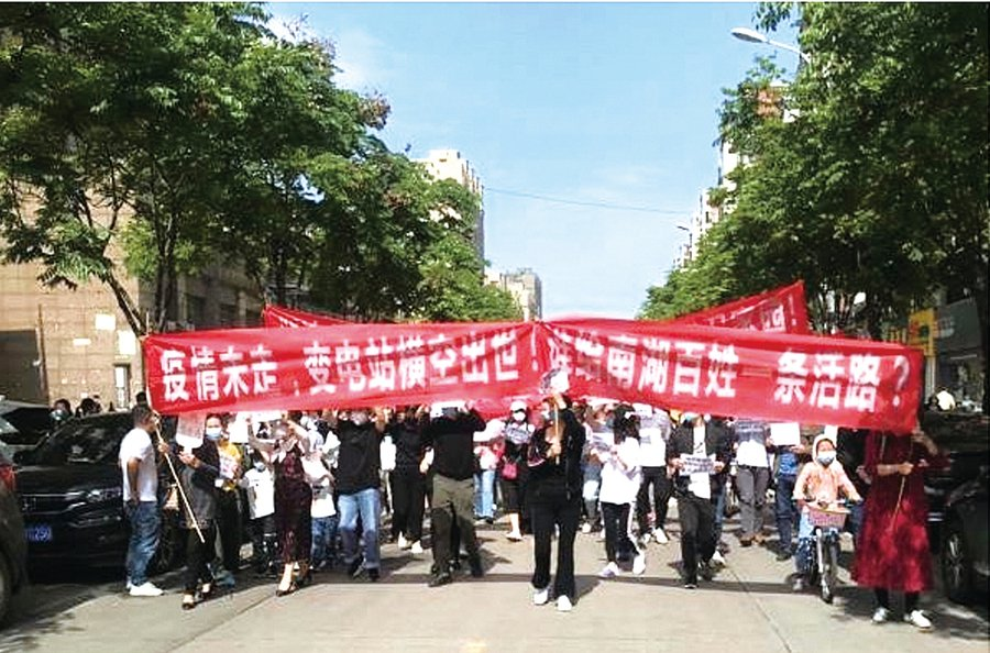 武漢大型住宅區建變電站 民眾上街抗議警鎮壓