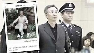 陳良宇是否出獄傳出不同說法 腐敗淫亂醜聞再被聚焦