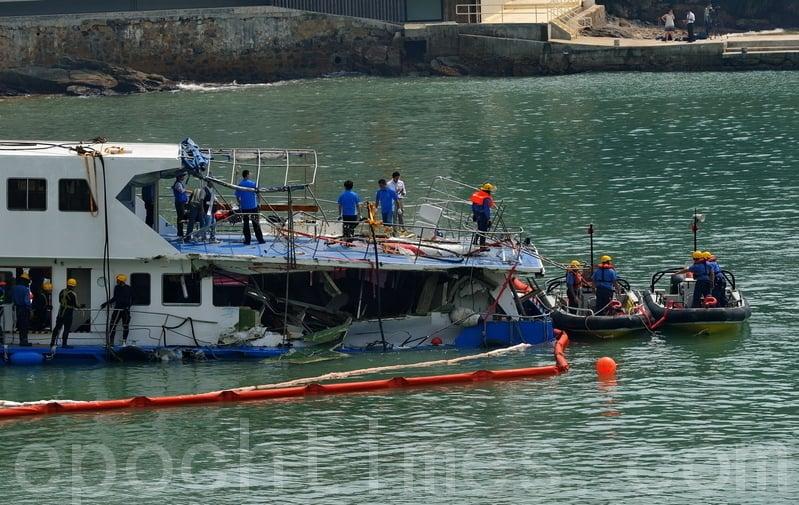 海事處將研訊是否吊銷南丫海難船長牌照