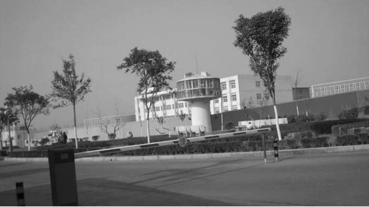 Nhà tù Trịnh Châu ở tỉnh Hà Nam