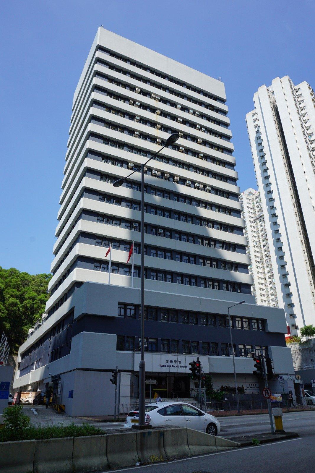 荃灣警署(維基百科)