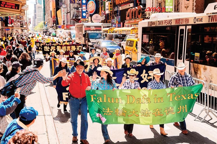 法輪大法洪傳世界二十八周年 紐約各族裔學員感恩李洪志大師