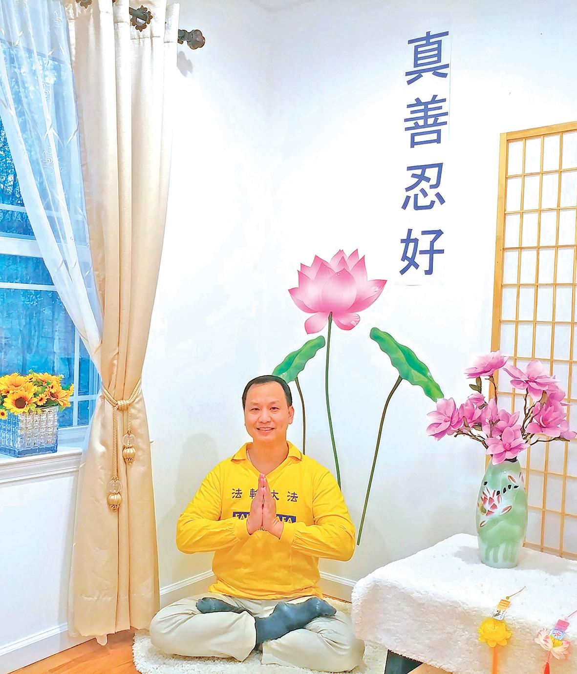 來自越南的Ton Truong,從2011年開始修煉法輪大法。(本人提供)