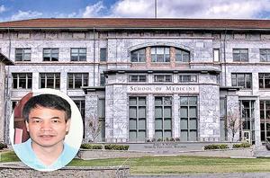 瞞報來自中國五十萬美元收入 美華裔教授被判刑
