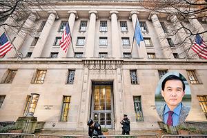 美阿肯梭大學華裔教授被捕