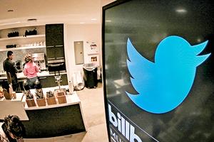 推特員工若願意 可永久在家工作
