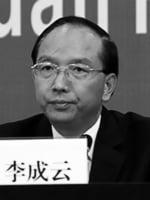 李成雲「二進宮」涉雙料女間諜和周永康