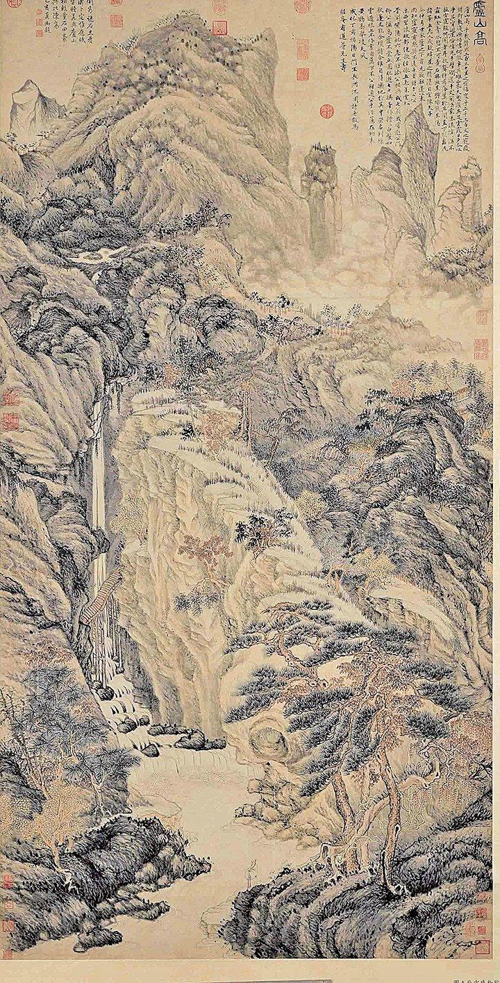 明‧沈周《廬山高》(台北國立故宮博物院)