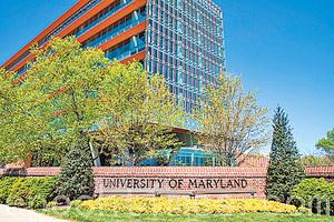 美國馬利蘭大學深陷疫區