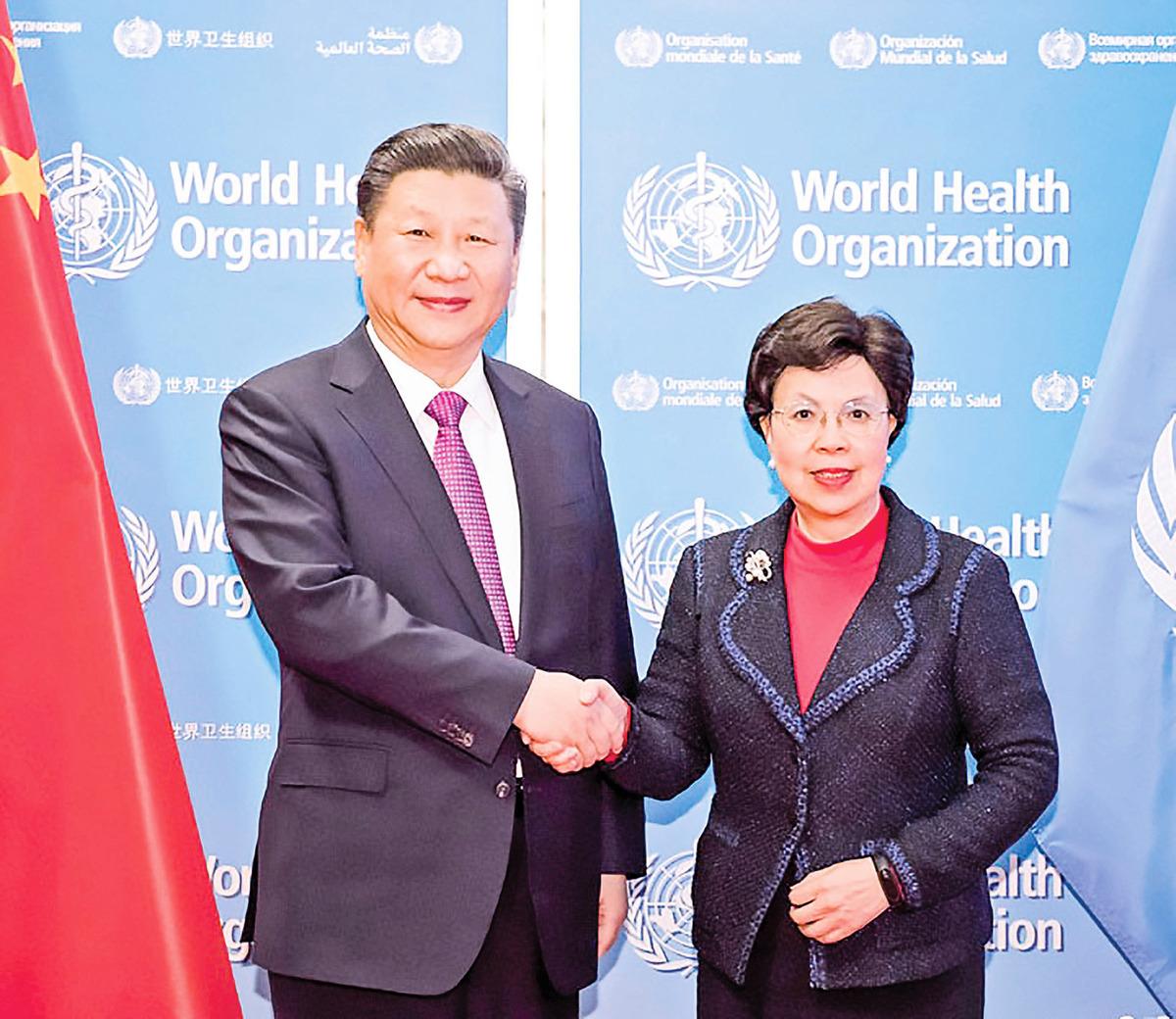 2017年1月習近平訪問世衛組織,並會見總幹事陳馮富珍。(網絡截圖)