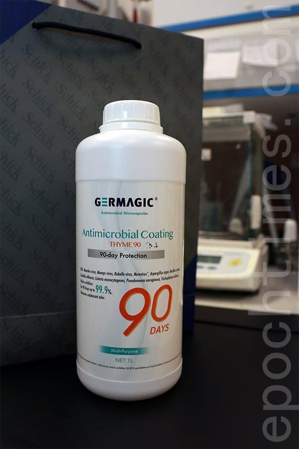 塗層商用版可以維持90天的藥效,但需要使用靜電噴霧槍進行噴灑。(陳仲明/大紀元)