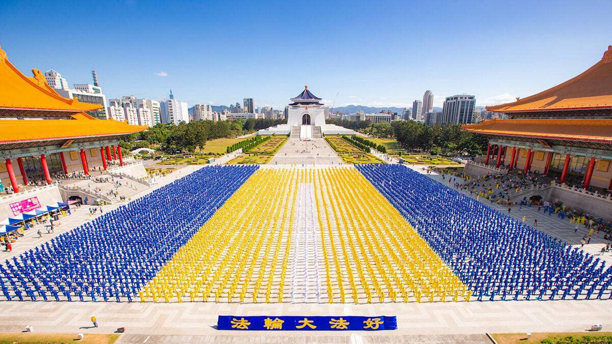 2019年11月16日台灣約6500位法輪功學員在台北中正紀念堂集體煉功(大紀元資料庫)