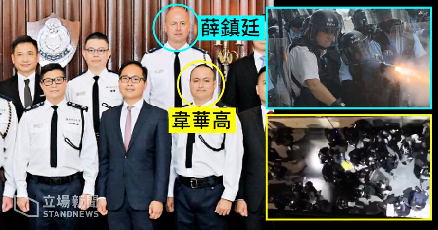 打擊反送中有功 2名外籍警司韋華高 薛鎮廷「榮升」