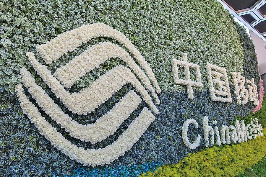 出狀況了? 中國移動鼓勵員工停薪留職