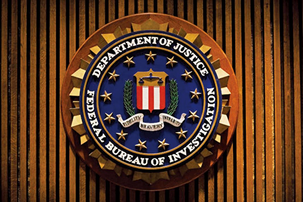 周三(5月13日)美國國土安全部(DHS)和聯邦調查局(FBI)聯合發佈了「公共服務公告」,警告中共黑客竊取美國對中共病毒的疫苗成果。(AFP)