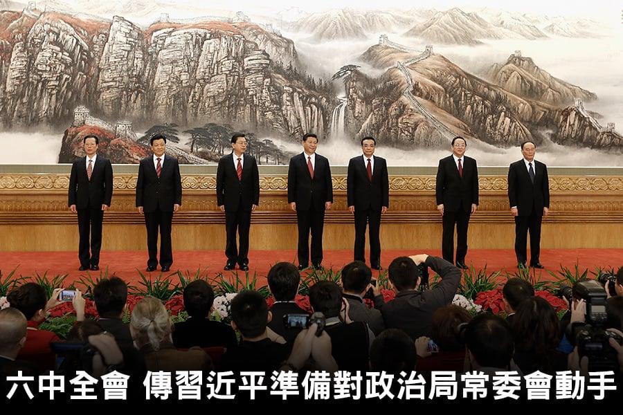 中南海高層決定於10月召開六中全會,並公布了主要議程。其中之一是制定新的中共黨內政治生活準則,並稱關鍵是中央最高領導層組成人員。外界拭目以待屆時中央政治局常委組成人員有何變化。(Lintao Zhang/Getty Images)