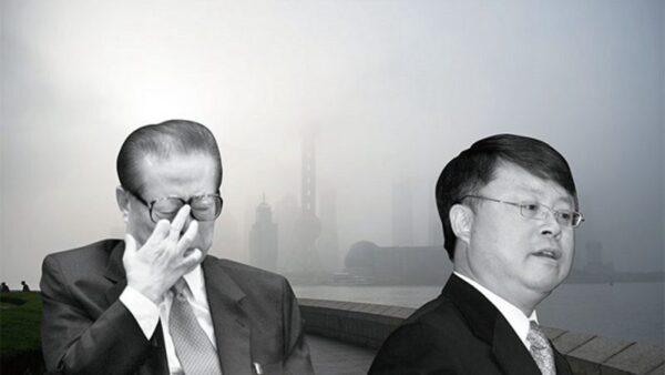 江澤民的長子江綿恆所在公司業務涵蓋電信、半導體、工程建設等領域。(新唐人合成圖片)