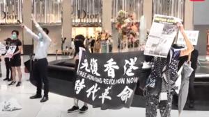 香港人沒有忘記 中環悼念梁凌杰逝世11個月