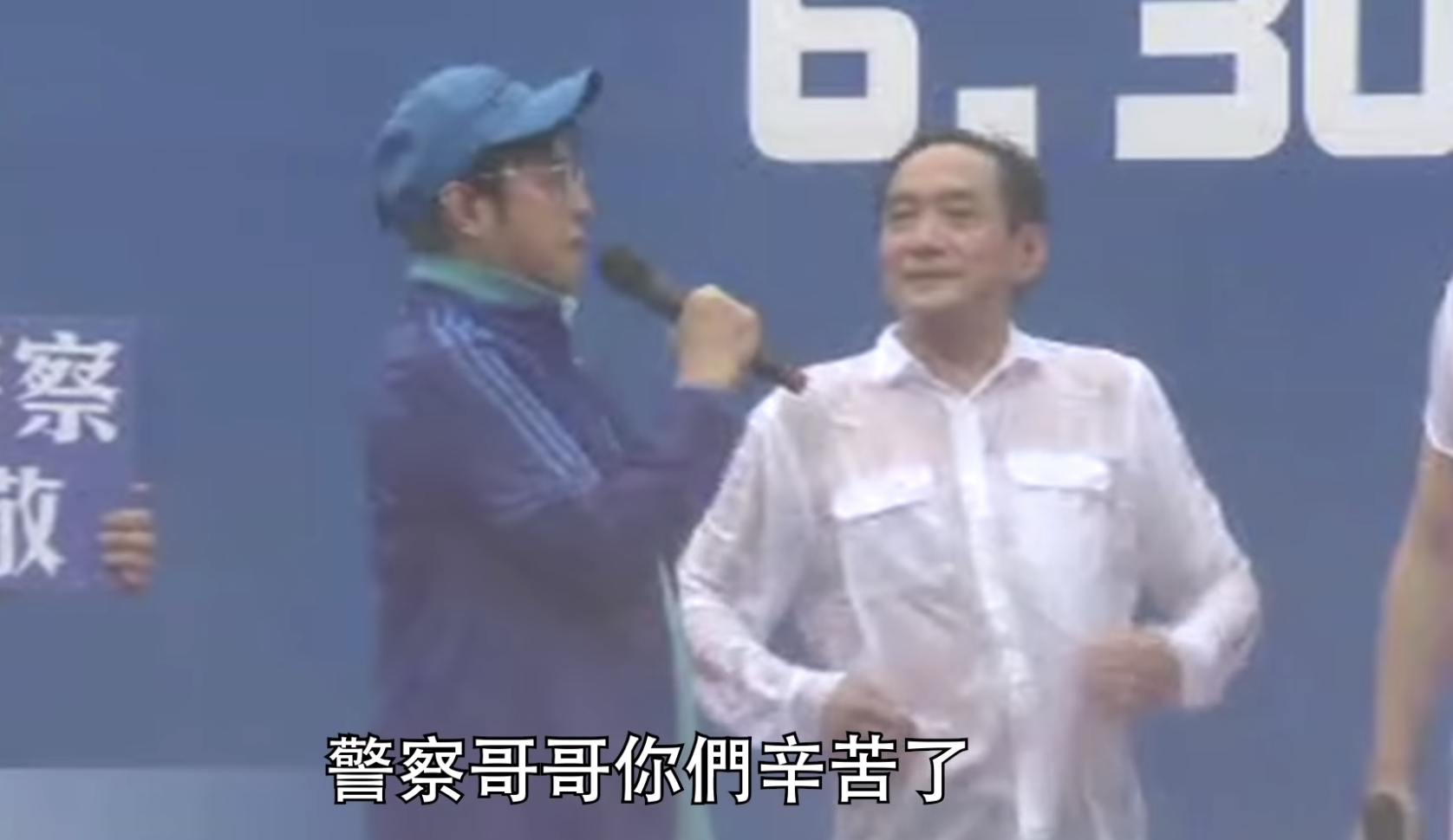 去年反送中運動中,譚詠麟高調出席撐警活動。(視頻截圖)