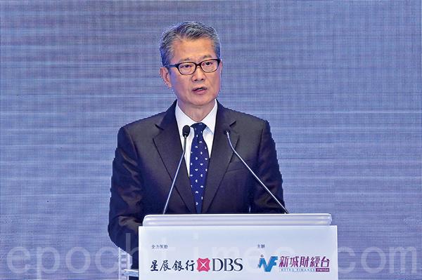 圖為香港財政司司長陳茂波。(郭威利/大紀元)