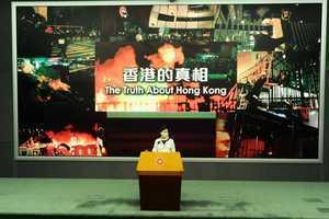 背景令人譁然  林鄭重申拒成立獨立調查委員會