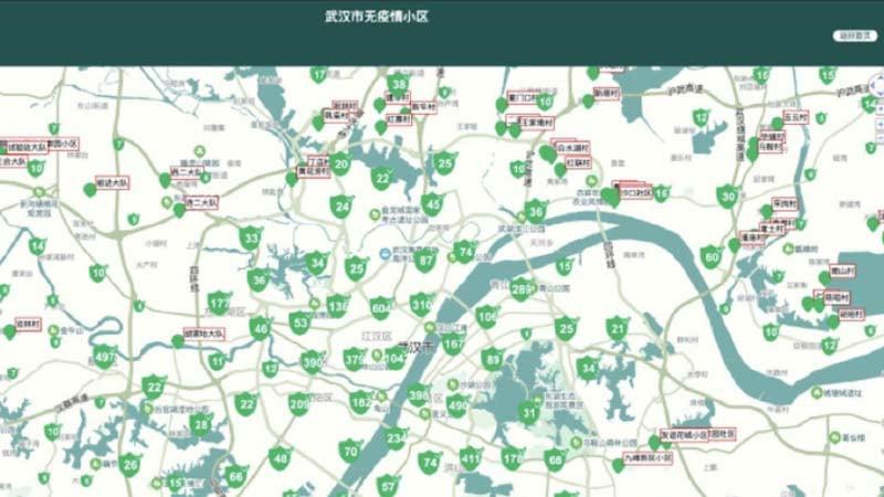 《外交政策》曝中共軍校內部數據 中國至少六十四萬確診