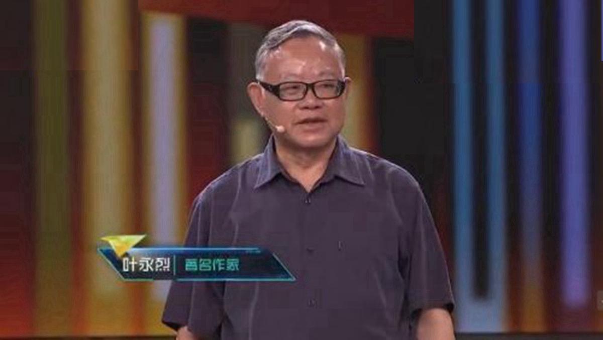 葉永烈還曾參與寫作《江澤民傳》。但江拒絕他署名,只讓他當幕後槍手。(影片截圖)