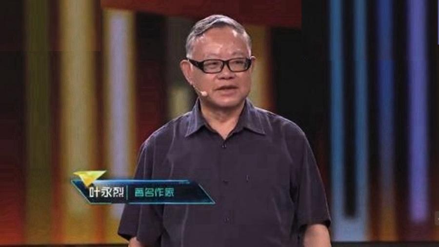 曾替江澤民當槍手 中共領導人傳記作家葉永烈病逝