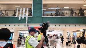 【直播】多區和你Shop 警察衝入新城市 記者遭查證 市民:「歷史會判我們無罪」