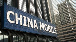 中移動鼓勵45歲以上員工走人 中國多家龍頭企業裁員