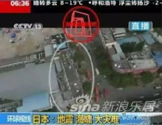 日本地震海嘯