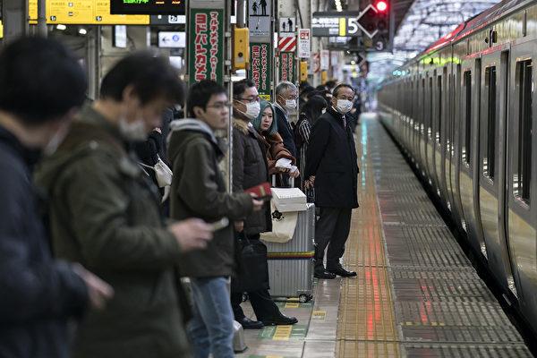 疫情下,日本有著和香港,台灣同樣的不可思議的結果,疫情相對控制得較好,美媒未探明究竟,稱「運氣好」。圖為2020年3月5日,在日本東京火車站等車的乘客。(Getty Images)