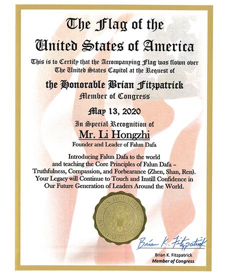2020年5月13日,美國國會議員致贈法輪功創始人李洪志先生的褒獎證書。(費城法輪大法學會提供)