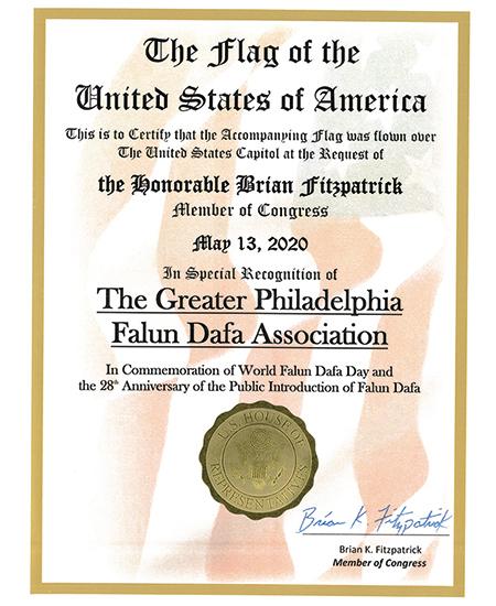 2020年5月13日,美國國會議員贈予大費城法輪大法學會的褒獎證書。(費城法輪大法學會提供)