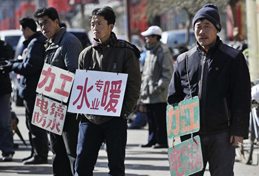 疫情使世界經濟活動受挫 分析估陸失業達1.3億人