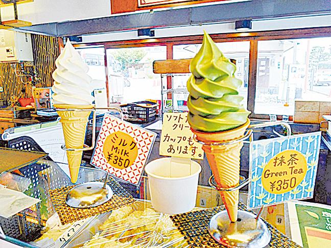 香甜爽口的抹茶雪條與冰淇淋。