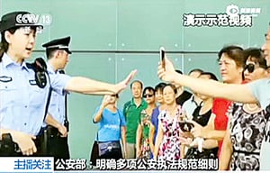 陸百萬公安受訓 不得干涉民眾拍照