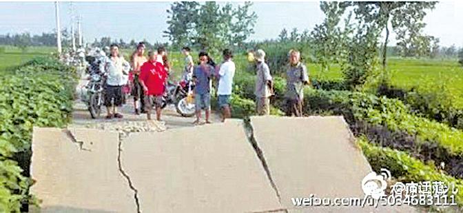 江蘇宿遷氣溫高 水泥路爆裂傷路人