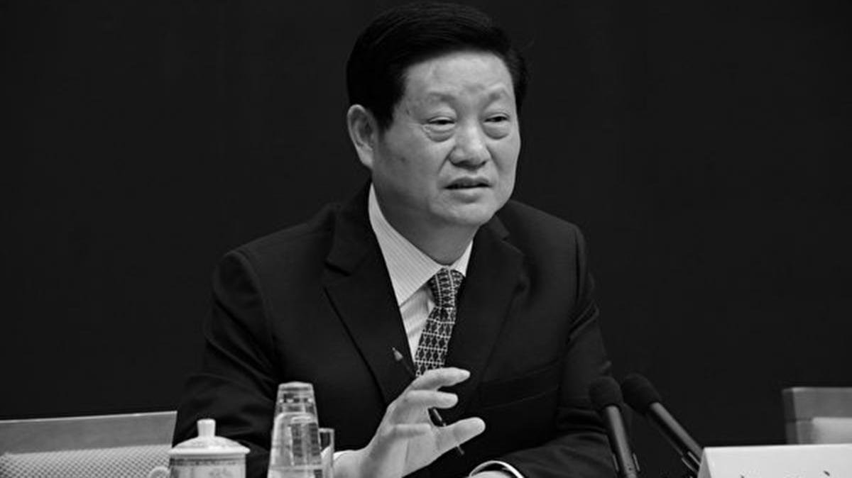 中共陝西前省委書記趙正永。(大紀元資料圖片)