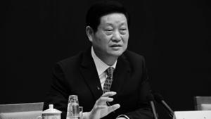 趙正永糜爛淫亂生活曝光 官場流行新詞「七億趙」