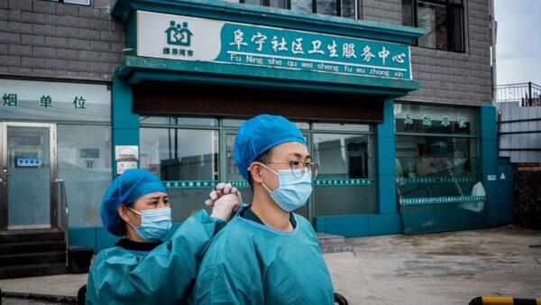 截至16日24時,女洗衣工關聯感染鏈上確診患者增至34人。示意圖(STR/AFP via Getty Images)