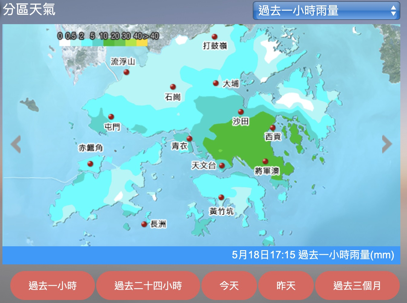 香港天文台在今日(18日)下午四點發出「特別天氣提示」,預料高達每小時70公里或以上的強陣風吹襲香港。(香港天文台官網截圖)