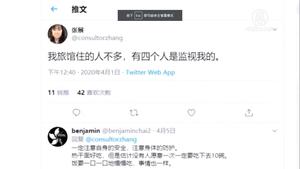 因報道疫情 武漢第4名公民記者被抓