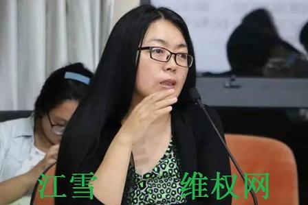疑因撰寫「哀悼日」文章 資深記者江雪被帶走