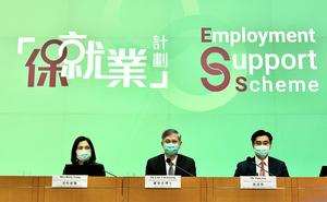 保就業計劃下周一接受申請 設有罰款機制